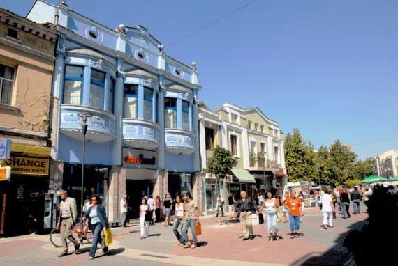 La rue piétonne Knyaz Aleksander
