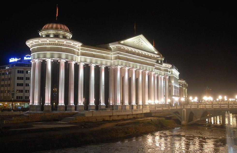 Skopje : le Musée archéologique.