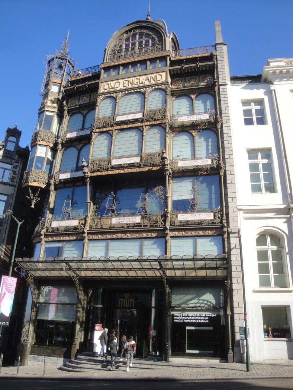 La façade du Mim