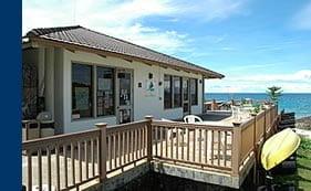 Le centre de plongée Splash au Palau Pacific Resort.