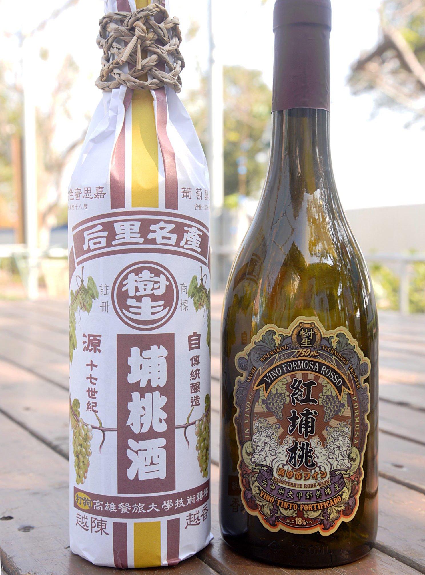 Vino Formosa